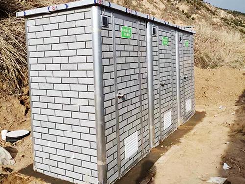 彩钢板水冲卫生间